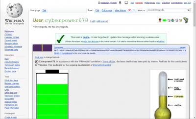 WIKIJAB020 Cyberpower678